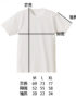 20 on the pocket s:s 尺寸表